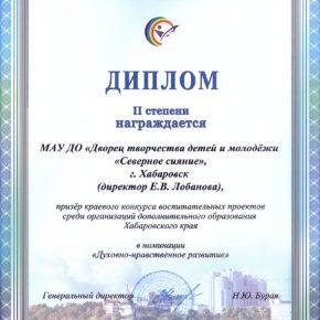ВОСПИТАТЕЛЬНЫЙ ПРОЕКТ 10000