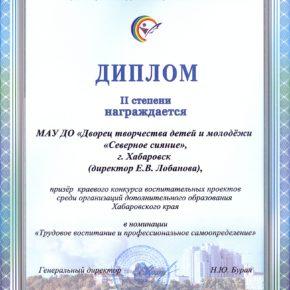 ВОСПИТАТЕЛЬНЫЙ ПРОЕКТ20000