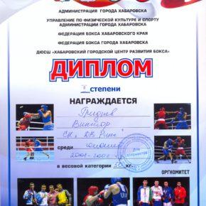 бокз бокс (10)
