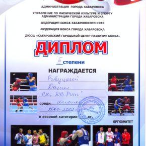 бокз бокс (12)