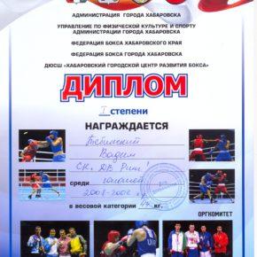 бокз бокс (2)