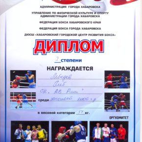 бокз бокс (5)