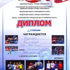 бокз бокс (6)