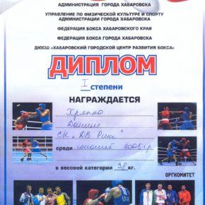 бокз бокс (7)