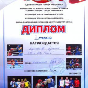 бокз бокс (8)