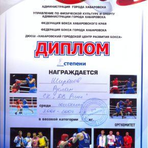 бокз бокс (9)