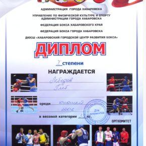 бокс20000