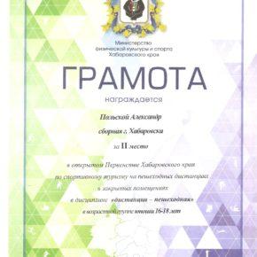 вымпееель001 (17)