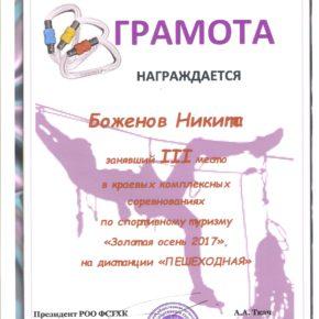 вымпппп 001 (15)