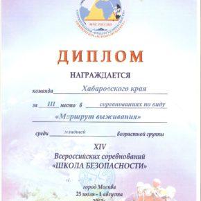 вымпппп 001 (24)