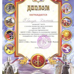 вымпрп 003 (3)