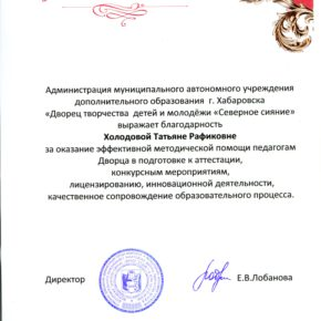 дворец диплом (13)