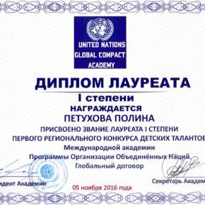 конюдков 150000 (1)