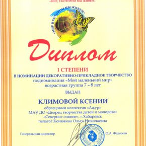 конюдков 150000 (2)