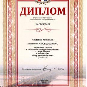 конюковаон92 (14)