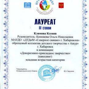 конюковвввв IMG_4528 (2)