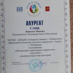 конюковвввв IMG_4528 (4)