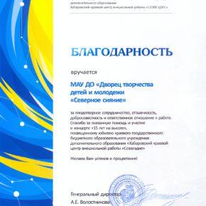 лобанова140 (6)