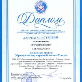 млада 100000 (1)