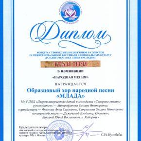 млада 100000 (2)