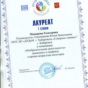 оленникова Мажарова 3 край (2)