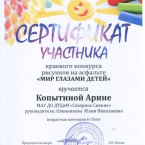 оленникова Сканированный документ102 (5)