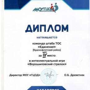 2015-2016-28