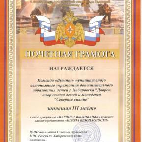 2015-2016-4