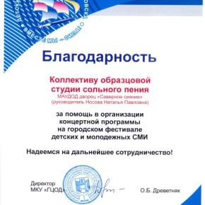 2015-2016-42