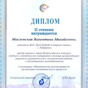 2015-2016-43