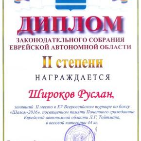 2015-2016-49