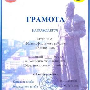 2015-2016-50