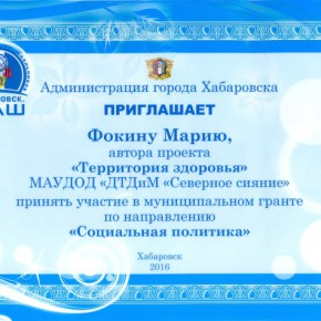 2015-2016-55