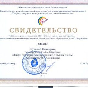 2015-2016-60