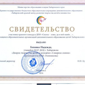 2015-2016-63
