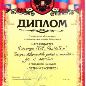 2015-2016-68