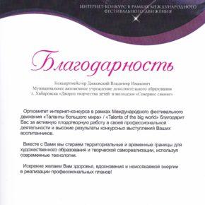 IMG_20170401_0002