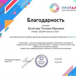 achieve_.2163_1 (1)